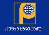 株式会社オカモトPBC